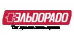 Сеть магазинов бытовой техники Эльдорадо