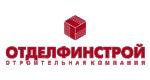 Строительная компания Отделфинстрой