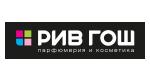 Сеть магазинов парфюмерии и косметики РИВ ГОШ
