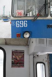 Размещение афиш Кубанского казачьего хора в салонах общественного транспорта